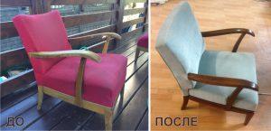 Перетяжка и ремонт кресла
