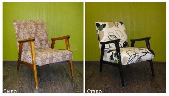 Из старого кресла что можно сделать своими руками